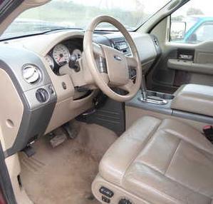 used interior parts